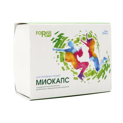 Миокапс
